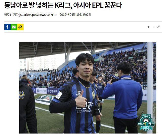 """Báo Hàn Quốc: """" Công Phượng gây hiệu ứng lớn tại K-League"""""""