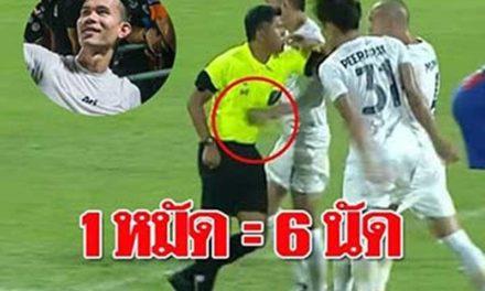 Cầu thủ đấm trọng tài dự King's Cup bị tuýt còi
