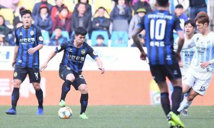 Sự thật phũ phàng về Công Phượng tại Incheon United