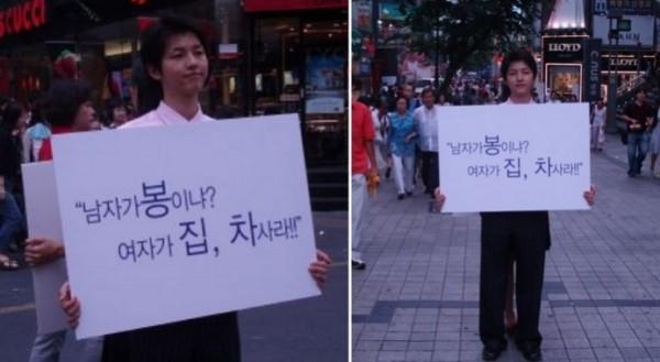 """Xôn xao ảnh Song Joong Ki 22 tuổi đi biểu tình """"Đàn ông không phải mỏ vàng của phụ nữ""""?"""